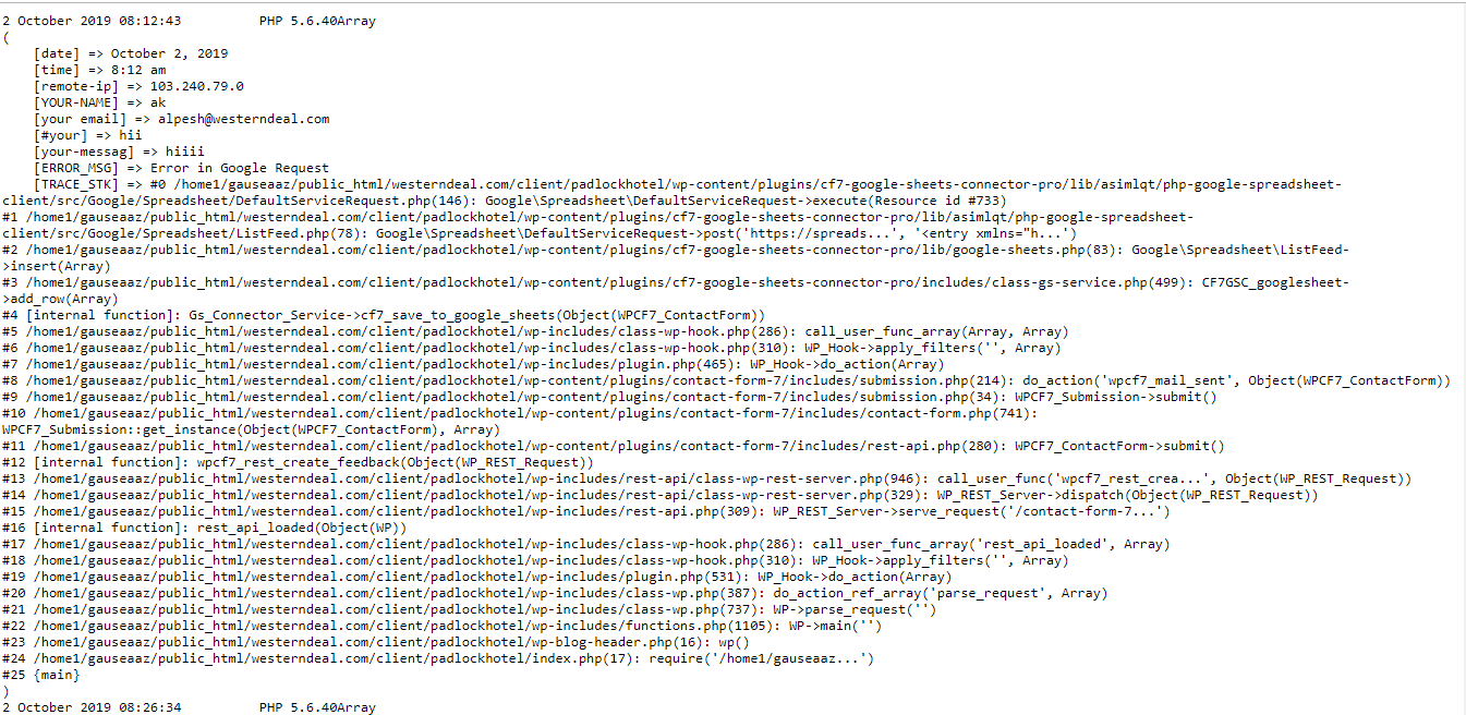 How to check debug log 6
